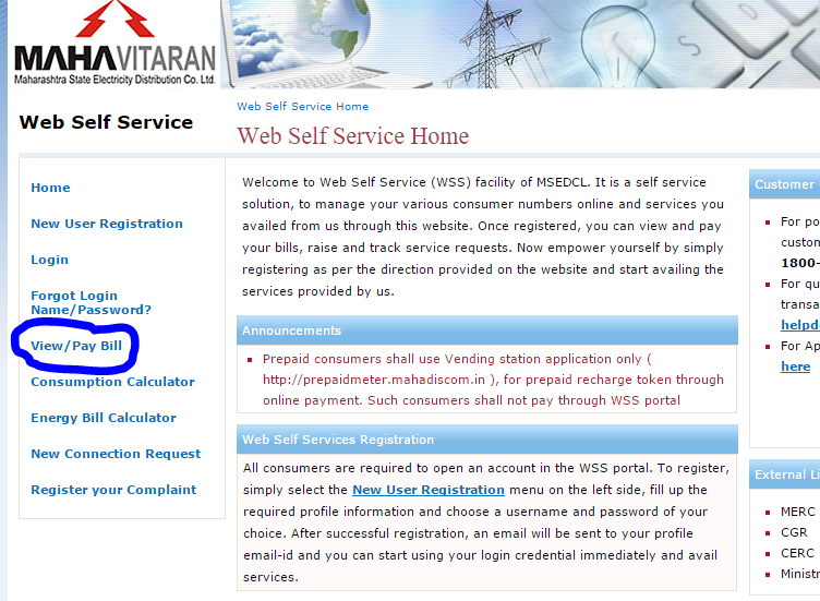 HTTPS enabled self help page