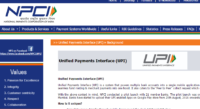 Unified Payments Interface by NPCI