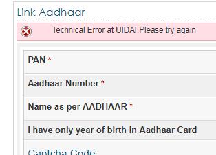 error linking aadhaar