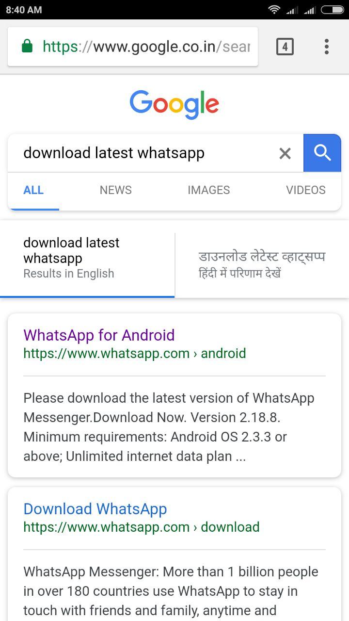 whatsapp messenger update through web browser