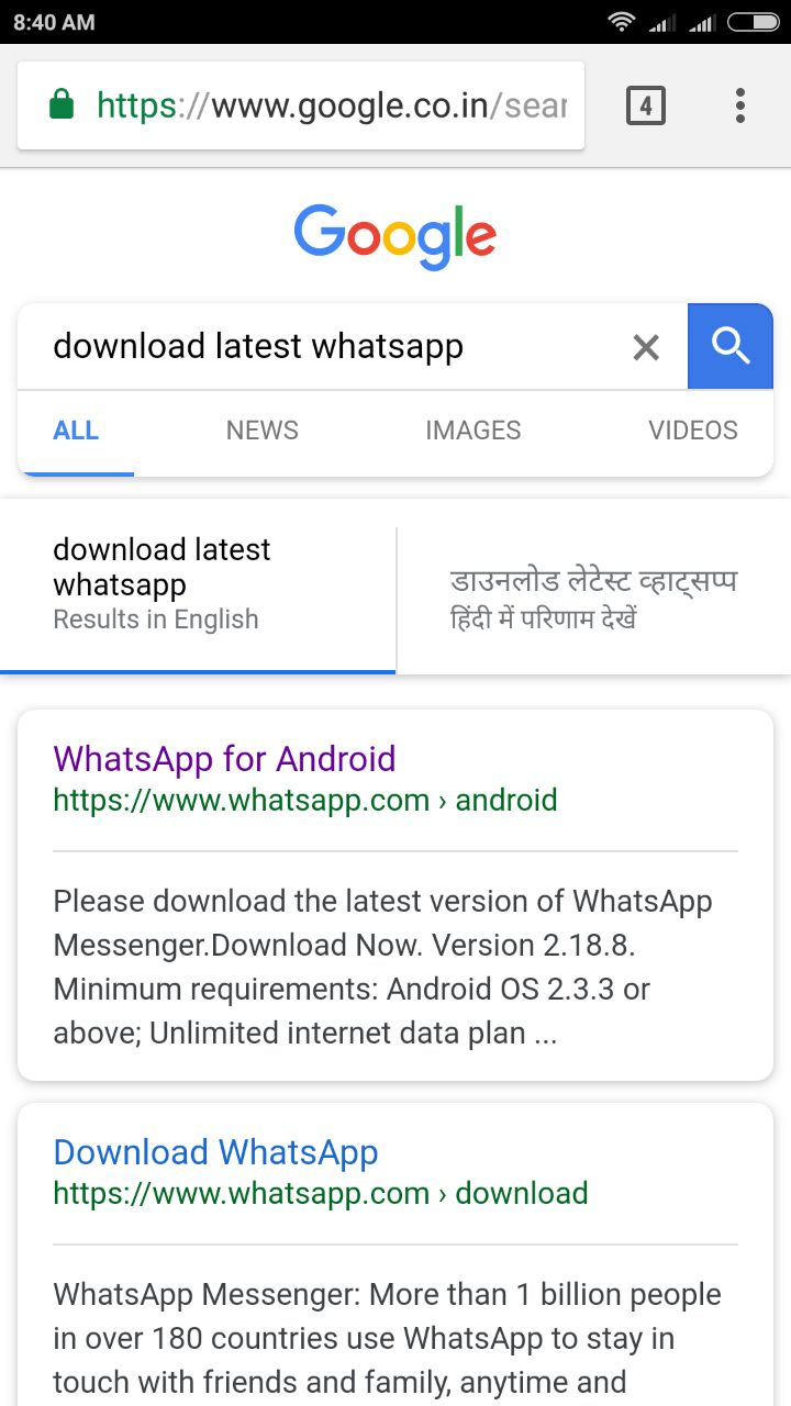 whatsapp messenger update through web browser